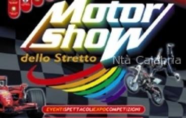 """Reggio Calabria, presentazione dell' """"Arcobaleno Motor Show dello Stretto"""""""