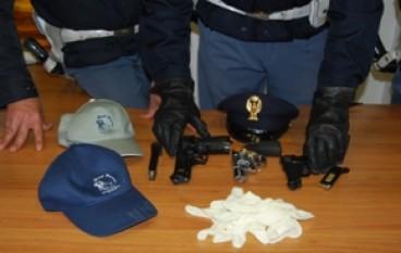"""Reggio Calabria, due arresti dalla """"Nibbio"""""""