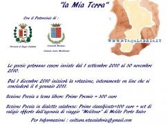 """I° Concorso internazionale di poesia """"La mia terra"""""""