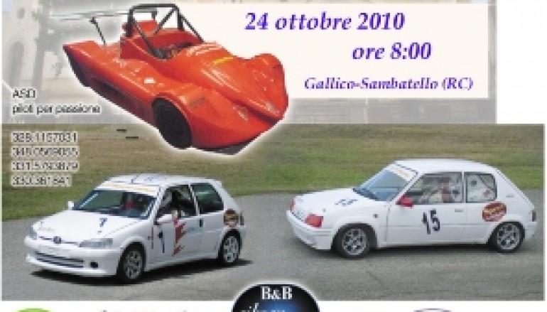 """Gallico-Sambatello (RC), domenica il 1° Trofeo """"La Collina"""" Città di Sambatello"""