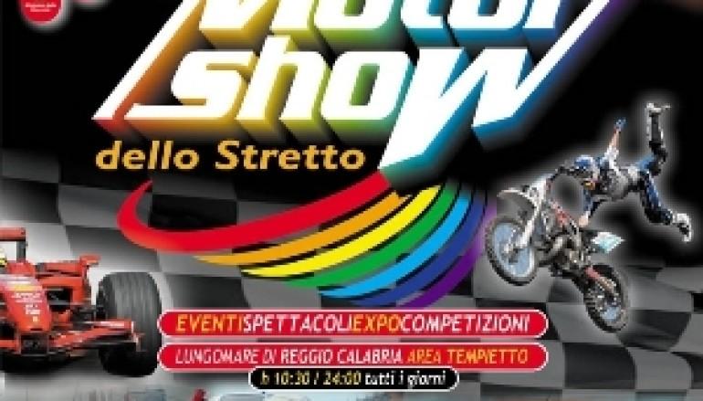 Arcobaleno Motor show dello Stretto, appuntamento rimandato al 2012?