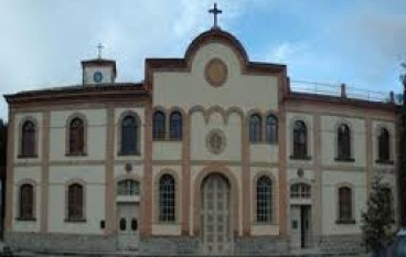 Il Comune di San Basile (Cs), cerca volontari