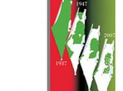 Reggio Calabria, il 18 novembre doppio appuntamento per parlare di Palestina