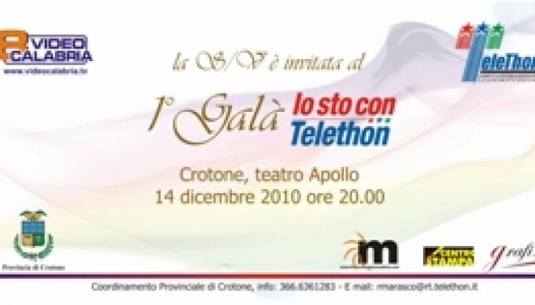 Crotone, tutto pronto per il 1° Galà Telethon il 14 dicembre al Teatro Apollo