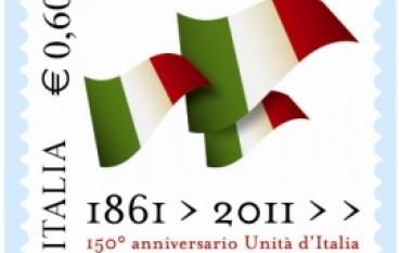 Reggio Calabria, presentazione francobollo dedicato al Tricolore insieme all'Anassilaos