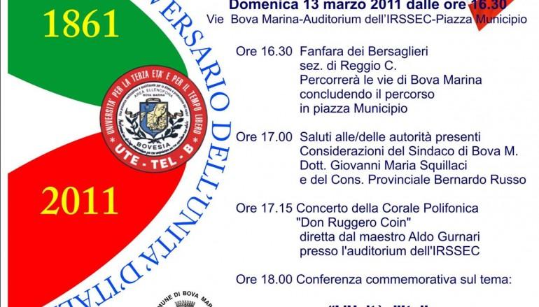 Bova (RC), celebrazione dei 150 anni dell'Unità d'Italia