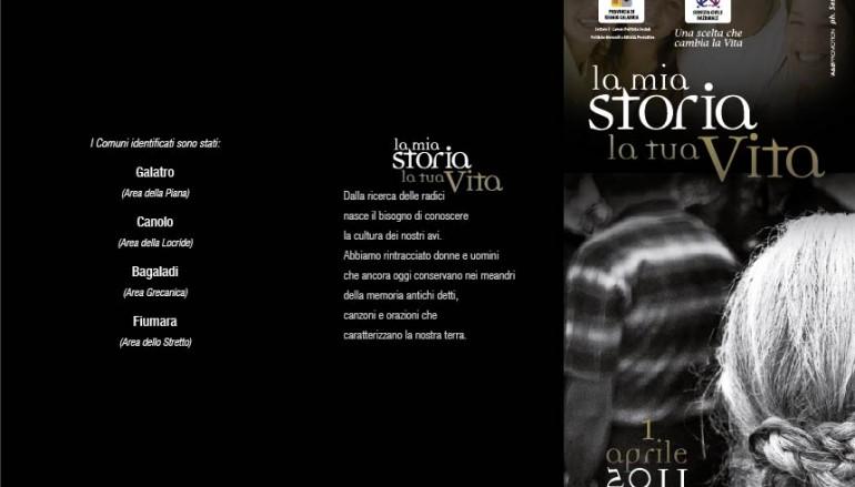 """Provincia Reggio Calabria, convegno """"La mia storia la tua vita"""""""