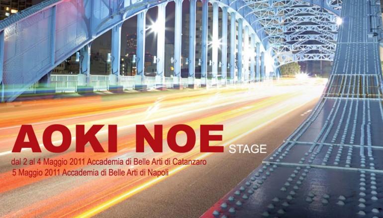 """Catanzaro, la scuola di Scultura ABA invita l'artista AOKI NOE per lo stage """"Visual Bridge"""""""