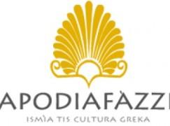 """Bova (RC), svolta la conferenza """"Come impariamo la lingua Greca di Calabria"""""""