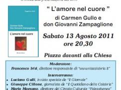 """Marina di San Lorenzo (RC), presentazione del libro """"L'amore nel cuore"""""""