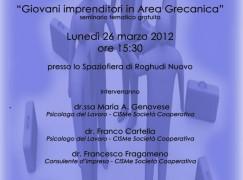 """Roghudi Nuovo (RC), seminario gratuito su """"Giovani imprenditori in area grecanica"""""""