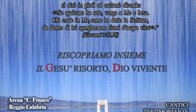 Reggio Calabria, Acqua viva sulla città