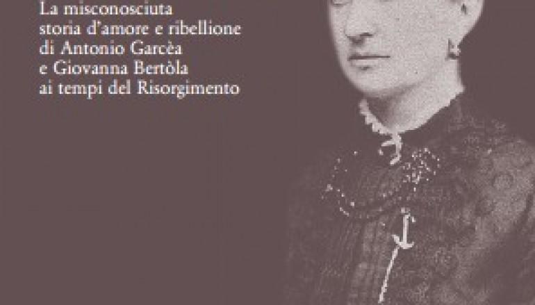 """Chorio di San Lorenzo (RC), presentazione del libro """"Il patriota e la maestra"""" di Vito Teti"""