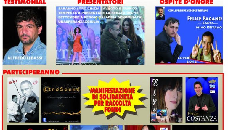 """Reggio Calabria, manifestazione di Solidarietà per raccolta di fondi """"UnaSperanzaxGiulia"""""""