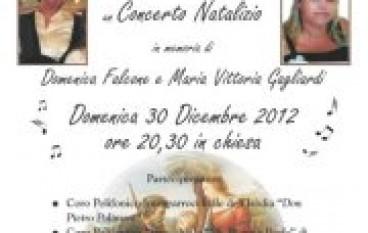 San Lorenzo Marina (Rc), concerto di Natale