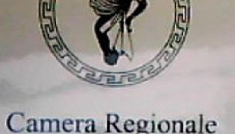 Camera Moda Calendario.La Camera Regionale Della Moda Calabria Presenta Il