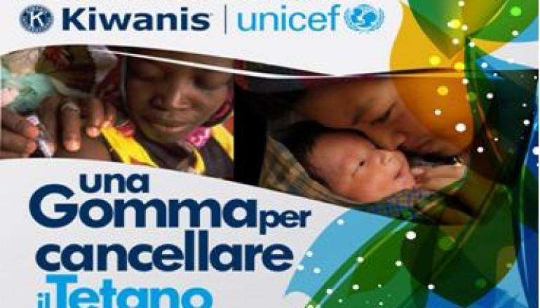 """Reggio Calabria, il Kiwanis presenta """"Una Gomma per Cancellare il Tetano"""""""
