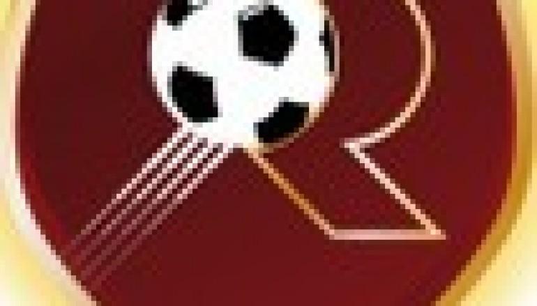 Coppa Italia, Chievo Verona-Reggina si gioca il 4 dicembre