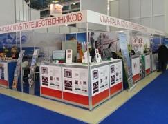 Turismo, la Regione Calabria parteciperà alla Mitt di Mosca