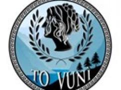 """Roccaforte del Greco, presentata la lista """"To Vunì"""""""