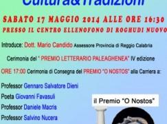 Cerimonia della quarta edizione del Premio Letterario Paleaghenea