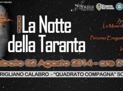 """Corigliano (Cs), appuntamento con la """"Notte della Taranta 2014"""""""