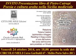 Melito P.Salvo, presentazione libro di Piero Cutrupi al Circolo Meli