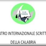 Logo cis della calabria - 3