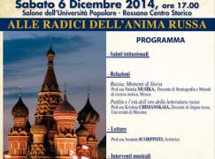 Rossano (CS): Italia-Russia, soggiorni studi per le lingue