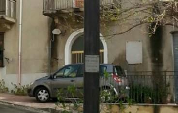 Melito Porto Salvo (Rc), atto di vandalismo
