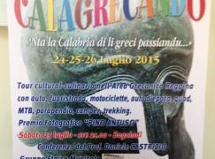 """Bagaladi (Rc), a breve l'iniziativa """"Calagrecando"""""""