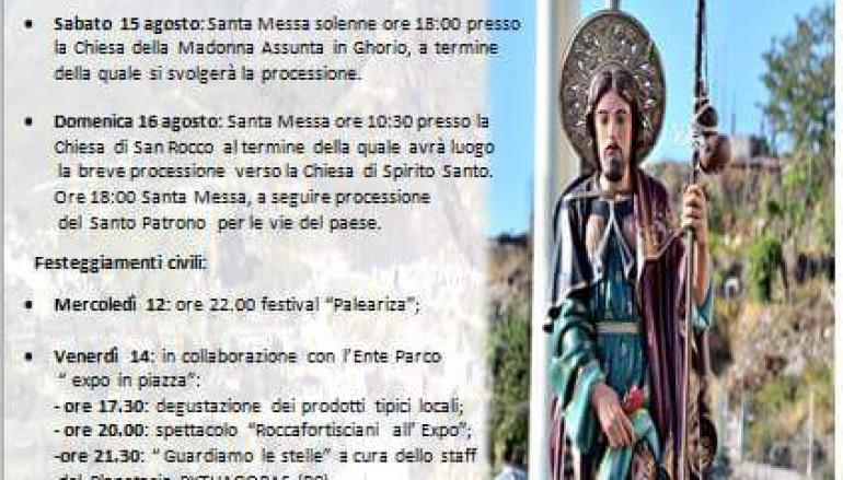 Roccaforte del Greco, presentato il programma dei festeggiamenti religiosi e civili