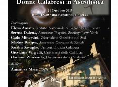 """Reggio Calabria, il convegno """"Donne calabresi in Astrofisica"""""""