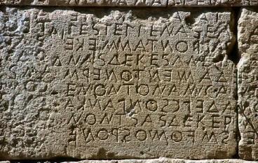 Roghudi, rilancio della cultura grecanica