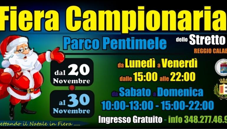 Reggio Calabria, al via la Fiera Campionaria dello Stretto