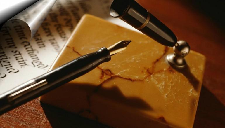 Poesia: Giorno d'amore