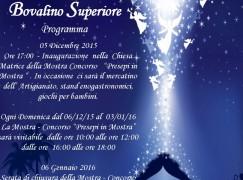 """Bovalino Superiore, Mostra-Concorso """"Presepi in Mostra"""""""