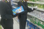 Reggio Calabria, sequestro di prodotti contraffatti