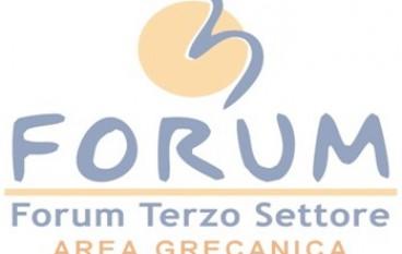 """Calabria Buskers, Neri: """"Criticità gestione luoghi pubblici"""""""
