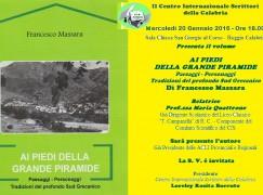Reggio Calabria, il CIS presenta il libro di Francesco Massara