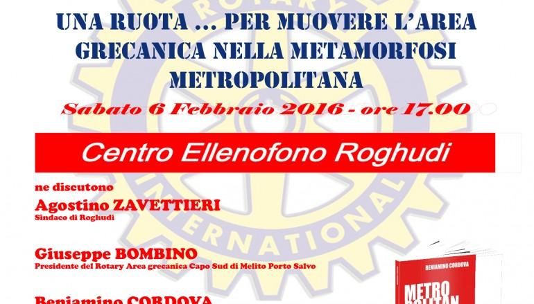 Roghudi, convegno del Rotary su città metropolitana