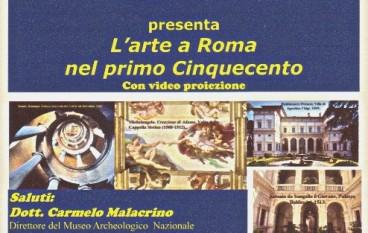 """Al Museo di Reggio Calabria  """"L'arte a Roma nel primo Cinquecento"""""""