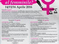 """Reggio Calabria, Festival della Letteratura dal tema """"Giustizia al femminile?"""""""