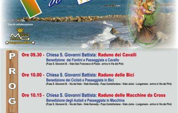 """A Crosia (CS) il Primo Maggio """"si fa festa"""""""
