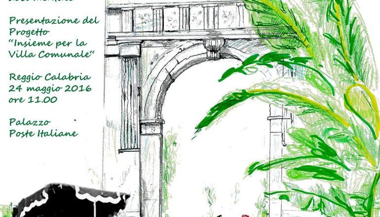 """Reggio, mostra: """"La Villa Comunale, gli anni verdi"""""""