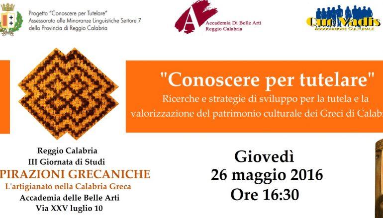 """La """"Quo Vadis"""" di Bova Marina organizza l'evento """"Conoscere per tutelare"""""""