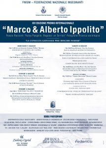 premio Marco Alberto Ippolito