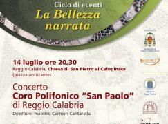 Reggio, Chiese aperte: proseguono concerti e visite guidate