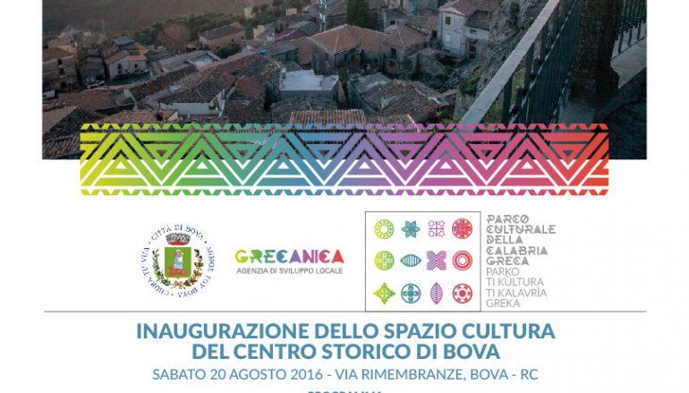 A Bova (RC) l'inaugurazione dello Spazio Cultura