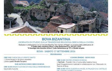 """Bova, al via giornata di studi dal titolo """"Bova Bizantina"""""""